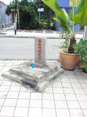 Chineseshrine