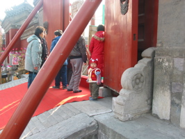 Xiniankuaile